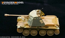 PE35155 Набор фототравления для 1/35 WWII Marder III Ausf H Amour plate  (For TRISTAR35030)