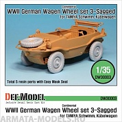 DW30003 Дополнение для моделей German Wagen Tire(continental) - Sagged (for Tamiya 1/35)
