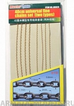 06624 Цепи 40cm universal fine chains set (two types)