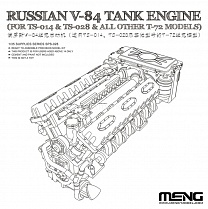 SPS-028  RUSSIAN V-84 ENGINE (FOR TS-014 & TS-028 & ALL OTHER T-72 MODELS) 1/35